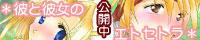 banner-game.jpg