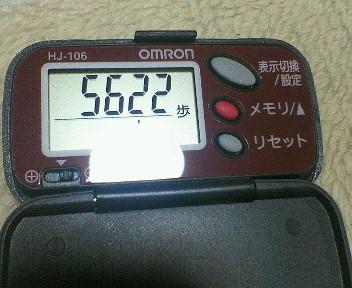 200706192009000.jpg