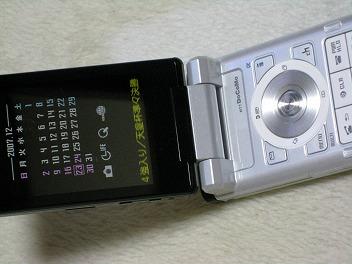 20071223_004.jpg