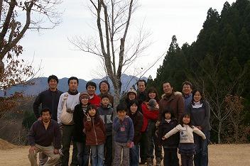 2007_12090212.jpg