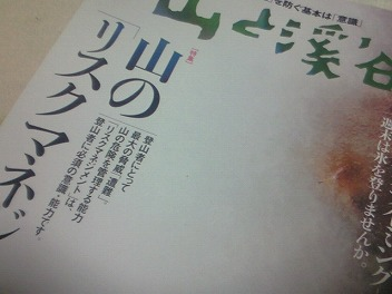 200801181744000.jpg