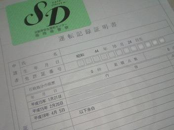 200801191903000.jpg
