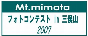 mimatalogo.jpg