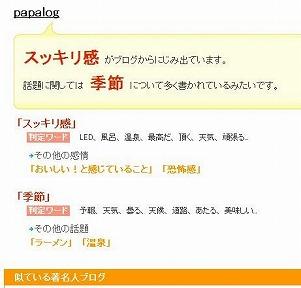 rapo02.jpg
