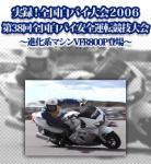 img_72shirobai2006.jpg