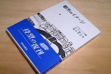 HI340429.jpg