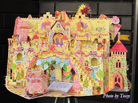 紙で作ったハウス