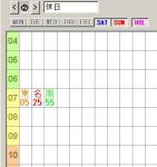 w03-TEnGO-input2.jpg