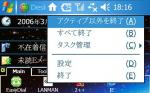 wzero-mb-menu.jpg