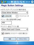 wzero3-mb-setting.jpg