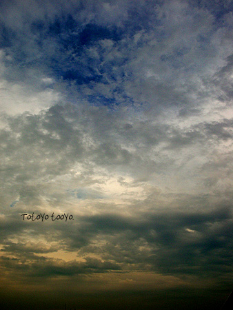 6月16日の空