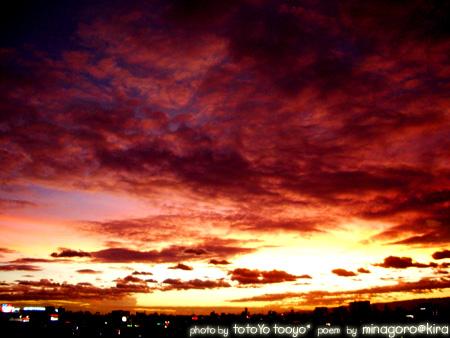 嵐前の夕焼け