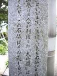大山道6_03