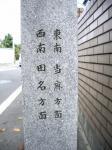 大山道6_05