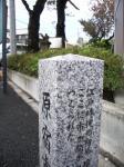 大山参りの道標09