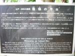 陸稲の平山01