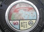 高幡不動のマンホール02