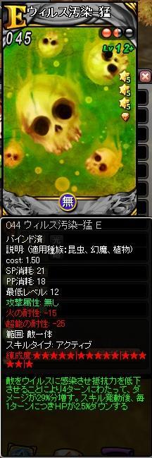 MW299.jpg