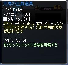 MW313.jpg