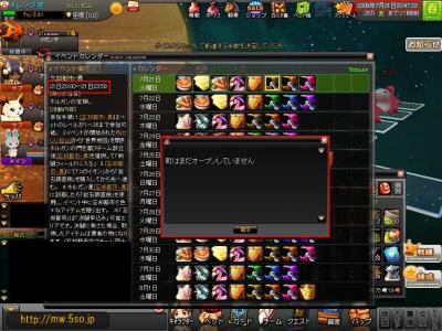 MW365.jpg