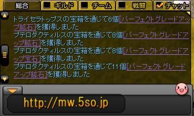MW374.jpg