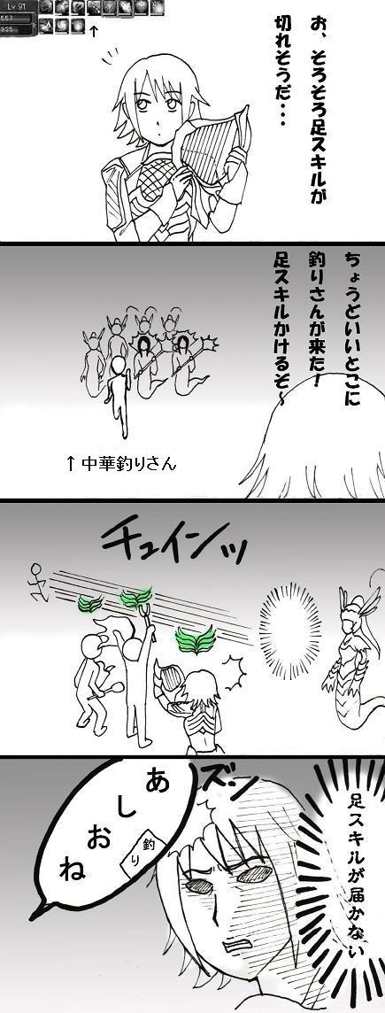 バド専☆ロンリネス