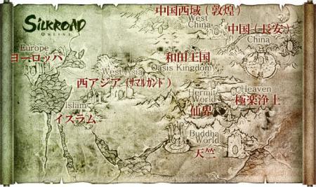 シルク構想マップ(訳付き)