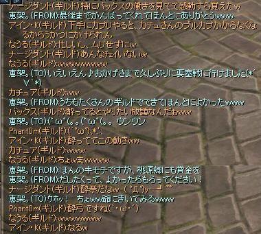 6月27日要塞戦その10(要塞戦終了)