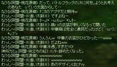 7月19日予告がキニナル