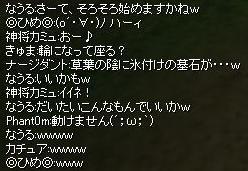 8月11日怪談(氷付けの墓石)
