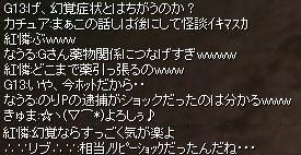 8月11日怪談(のりぴー最終章)