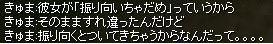 8月11日怪談(きゅまさんの怪談)