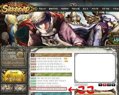 韓国公式サイト