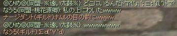 8月25日花火(どんぴしゃでビックリ)