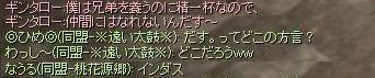 8月25日花火(ギンタローだす)