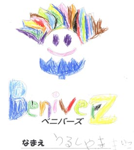 urusiyama1.jpg