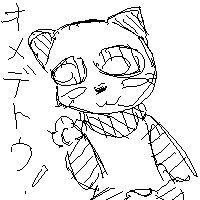 003_hirusai01.jpg