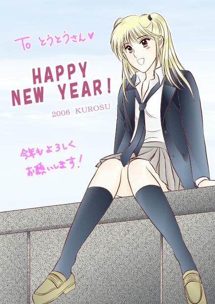 029_kurosu01.jpg