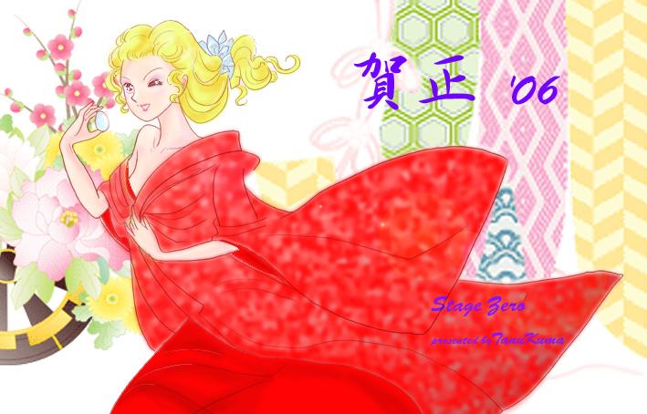 039_tanukuma03.jpg