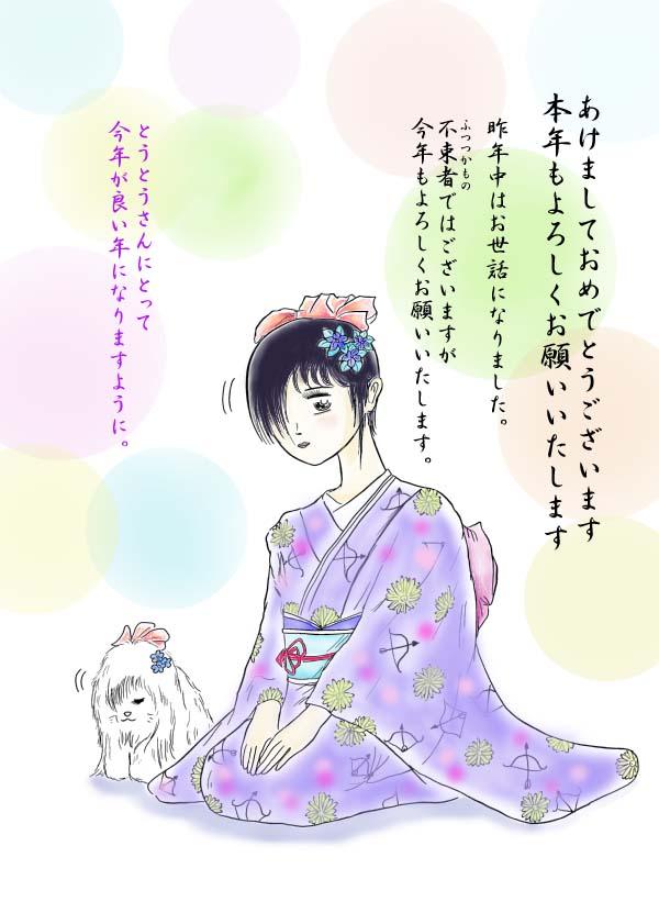 040_saeki02.jpg