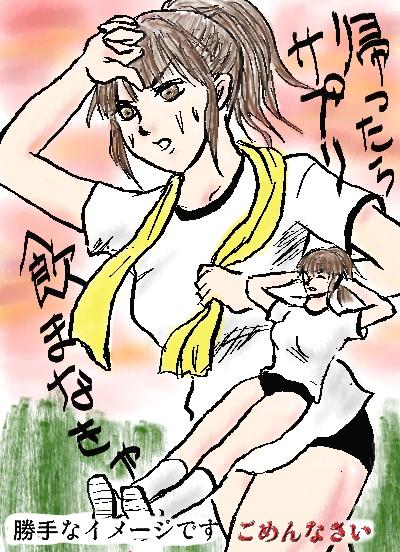 098_natsuwaiya01.jpg