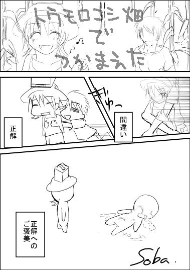 133_nanaki02.jpg