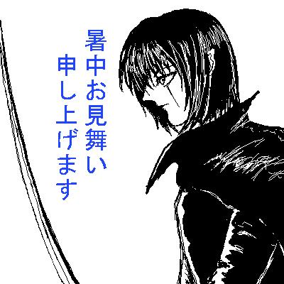 144_natsuwaiya04.png