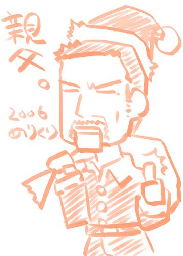 20070111200422.jpg