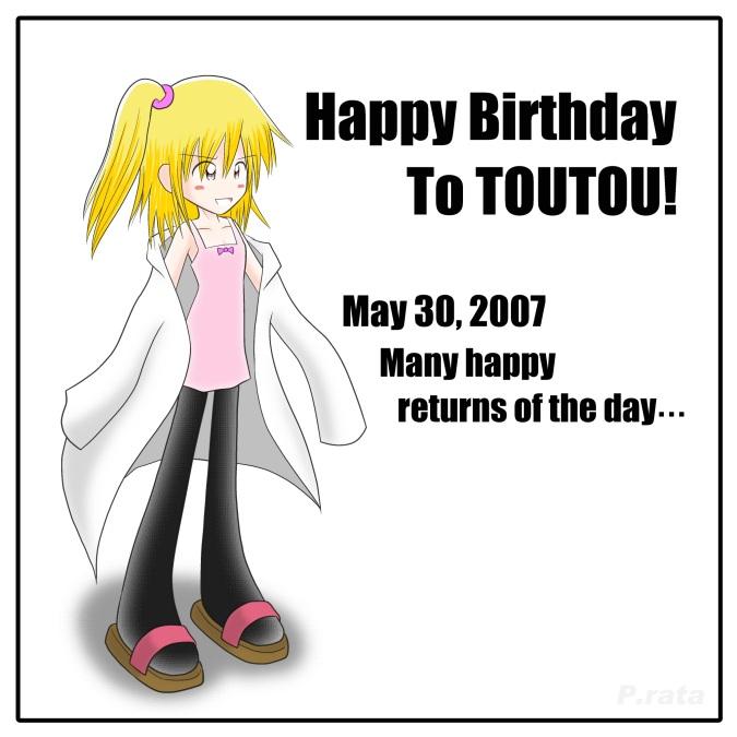 プラ太さんからの誕生日絵