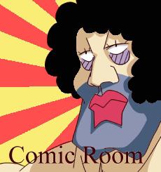 『Comic Room』ランダムトップ絵その1