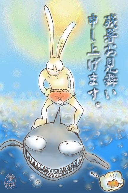 松尾星那さんから残暑お見舞い絵♪
