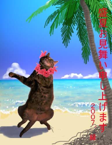 縁柯直さんから盛夏お見舞い絵♪