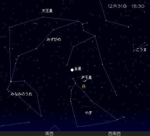 2008 12 29 ~ 1 01 行く年来る年12 31星図