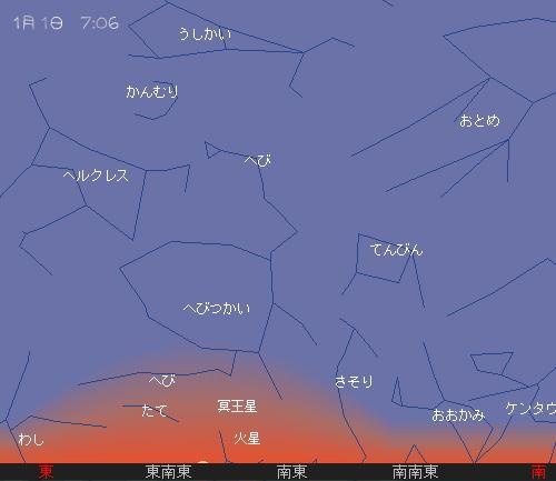 2008 12 29 ~ 1 01 行く年来る年 1 1初日星図